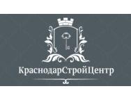 КСЦ (Краснодар Строй Центр)