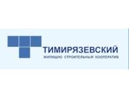 Тимирязевский