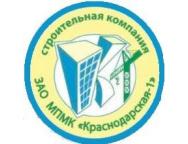 МПМК Краснодарская-1