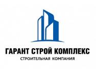 ГарантСтрой Комплекс
