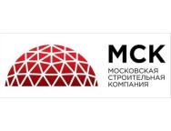 МСК (Московская Строительная Компания)