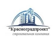 Красноградпроект