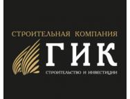 ГИК (Главная Инвестиционная Компания)