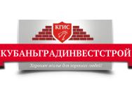 КубаньГрадИнвестСтрой