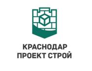 Краснодарпроектстрой