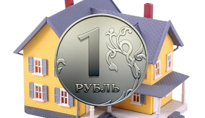 Как узнать стоимость недвижимости после государственной оценки