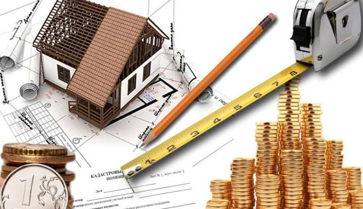 Всё о кадастровой стоимости недвижимости: как узнать, как оценить, как оспорить