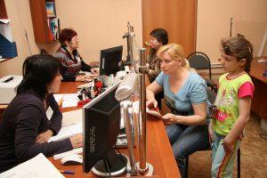 subsidiya-sbor-dokumentov