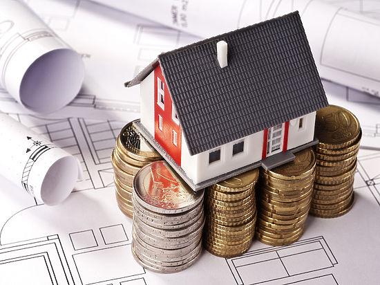 Дотация на покупку жилья