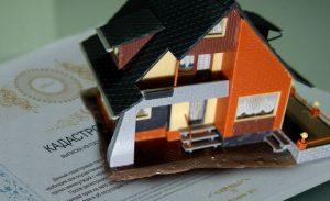 Рассчитать сумму налога с продажи квартиры