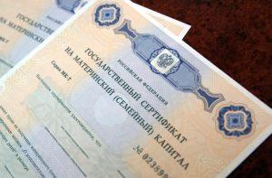 sertifikat na mat kapital