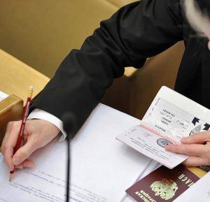 Паспорт для переоформления ипотеки
