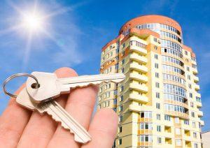 Рост цен на квартиры