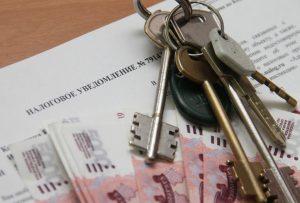 Налог с аренды квартиры