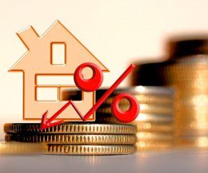 Снижение ставки ипотека